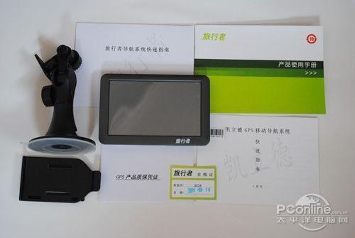 正版双图双雷达5寸屏旅行者X3仅399元