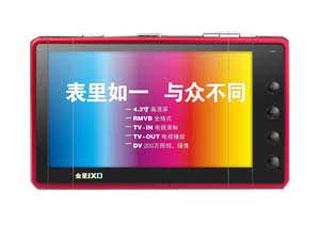 金星JXD980HD(8G)