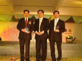 2006年度消费者最喜爱手机奖
