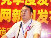 品牌家电网总裁汤溪蔚