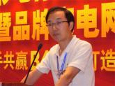 海尔电子商务部部长王昌辉