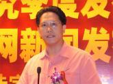 广州毅昌科技集团董事长冼然