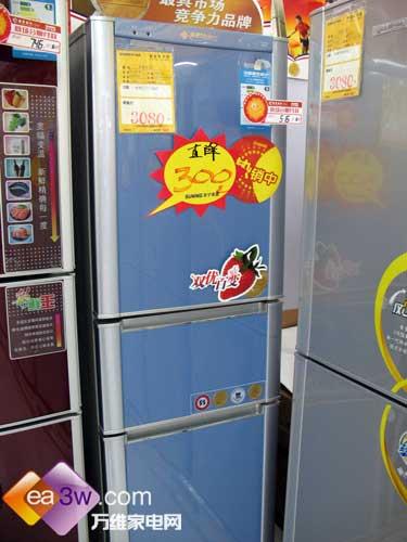 """""""花心""""不是错六款超""""色""""冰箱搜罗"""