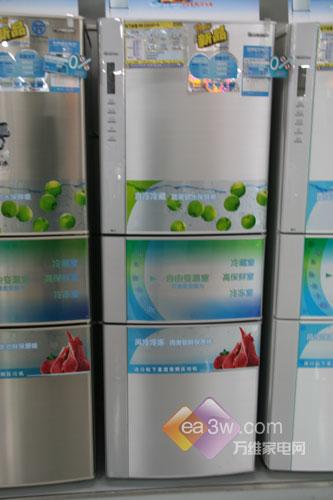 各个气质不凡八款高性能冰箱精选推荐