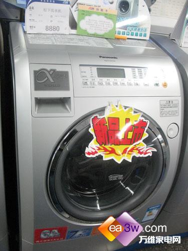 独特魅力最具时尚气息滚筒洗衣机推荐(7)