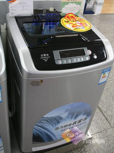经济实惠2000元级别波轮洗衣机精选(5)