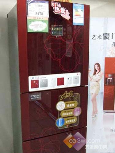 采用时尚花纹设计LG三门冰箱受热销