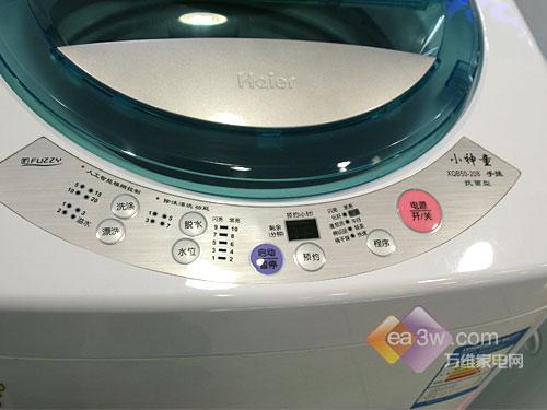 提高洗净度五款不锈钢内桶洗衣机推荐(3)