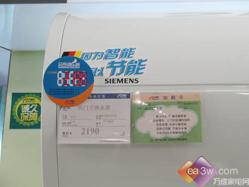 给您支支招春节买哪些热水器最划算(5)