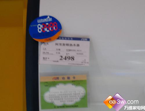 给您支支招春节买哪些热水器最划算(4)