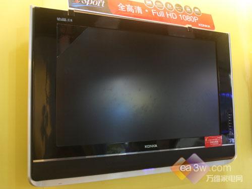 跌破5000元康佳LC32BT26液晶电视狂促