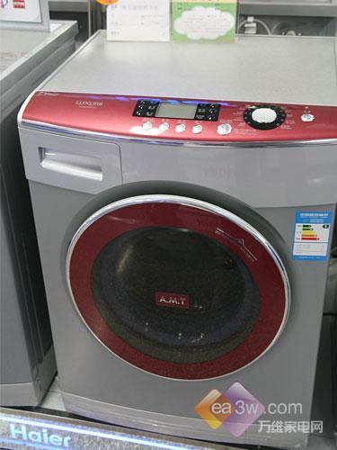 一见倾心看情人节适合送女友的洗衣机(4)