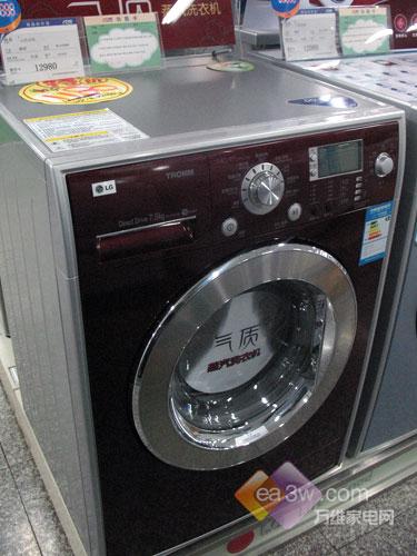 一见倾心看情人节适合送女友的洗衣机(5)