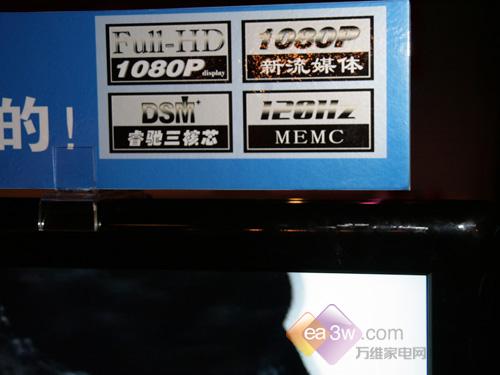 时尚高品质近期新品液晶电视大汇总(5)