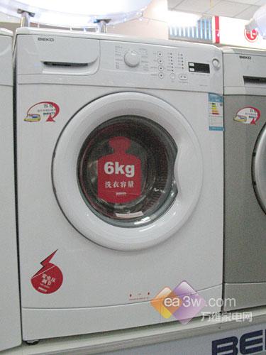 一级能效比五款节能滚筒洗衣机精选(4)