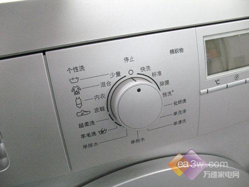 一级能效比五款节能滚筒洗衣机精选