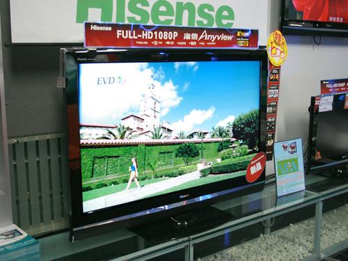 接着降海信顶级液晶电视价格再微调