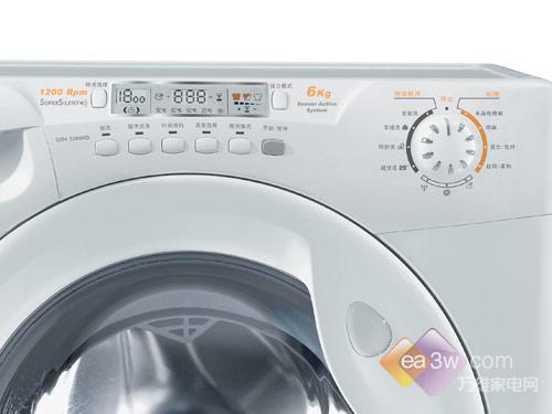 适合中产阶级7000元打造全套卫浴电器
