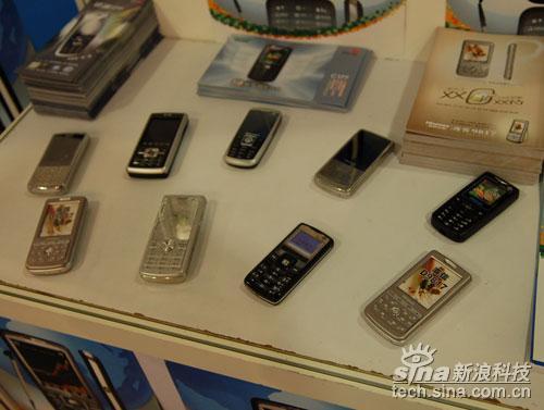 科技时代_直击08中国家电博览会:海信家电下乡手机展示