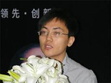 广电总局无线研究所冯景峰