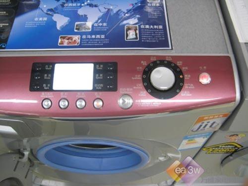 自由自在的洗衣生活海尔促销高端机