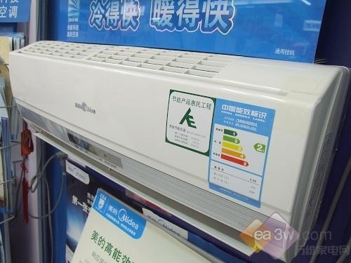 二级能效仅1680美的节能空调特卖