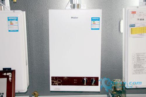 海尔燃气热水器jsq16-h