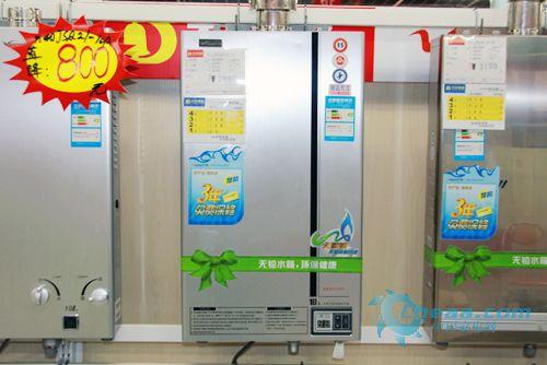 主打节能环保白领最爱燃气热水器大巡礼(2)