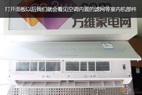 变频机黑马 春兰1.5p变频空调首测(3)