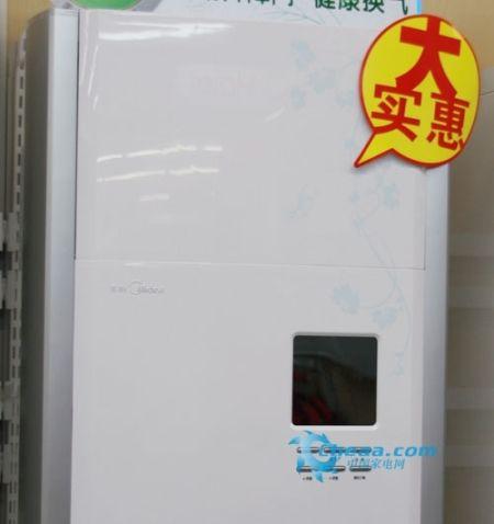 自动升降面板 美的E180变频柜机火爆促销