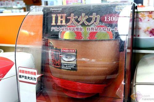 加热盘还是IH?电饭煲加热技术比拼(2)