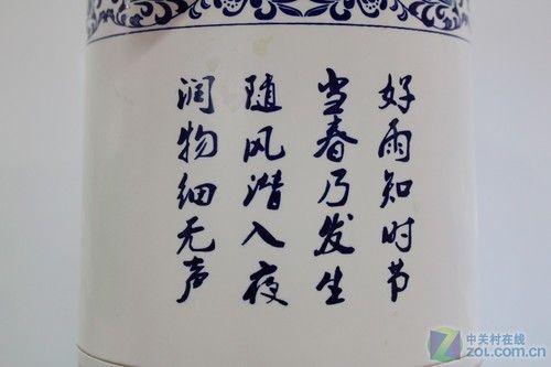 典雅青花瓷造型 亚都加湿器网购178元图片