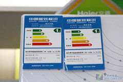 冬季健康保湿海尔大1.5匹空调6699元