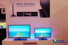 多屏互动新体验长虹展示云智能电视
