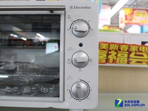 三层空间下拉门伊莱克斯电烤箱699元
