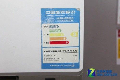 健康均匀送风大金1匹抑菌空调3990元