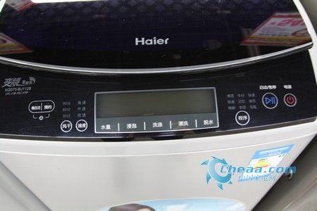 家电厨卫 69 数字/智能家居 69 查看内容   海尔洗衣机xqs75-bj