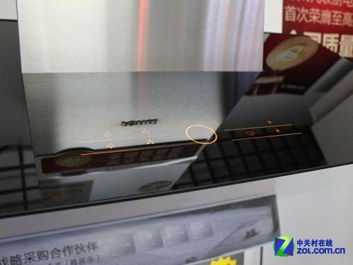 科技光触屏方太烟灶组合售价7480元