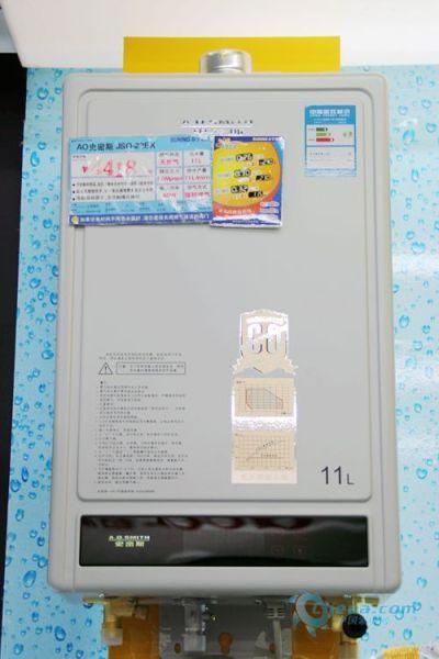 旗舰款登场AO史密斯JSQ22-E燃气热水器
