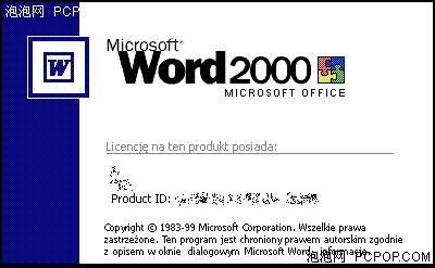 老鸟都不太了解!微软Word历史大百科