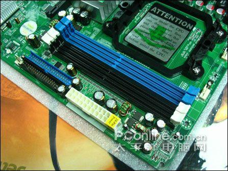 lon 64 FX / Athlon 64 X2系列处理器. 捷波 PA77GTA-VT供电部分 ...