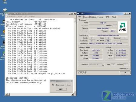 399元双核大把抓5大CPU主板搭配技巧(2)