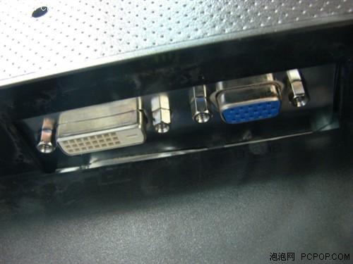 三星面板+双接口玛雅新17液晶低价卖