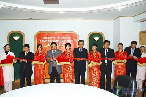 广东省中医院与IBM共铺信息化进程