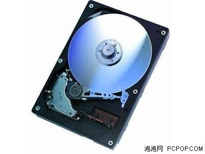 新的开始?中国惟一硬盘制造商被收购