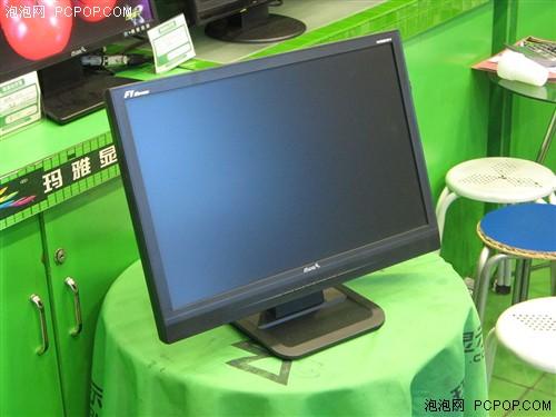 报价不足2000玛雅新款21.6宽屏上市