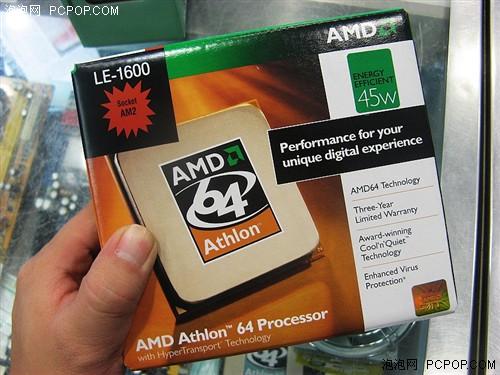崇拜吉他谱林俊杰c调-AM2速龙LE-1600盒装处理器实际主频为2.2GHz,外频为200MHz,倍