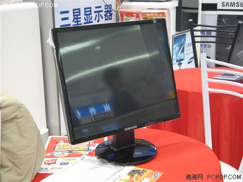 电脑 台式电脑 台式机 显示器 500_375