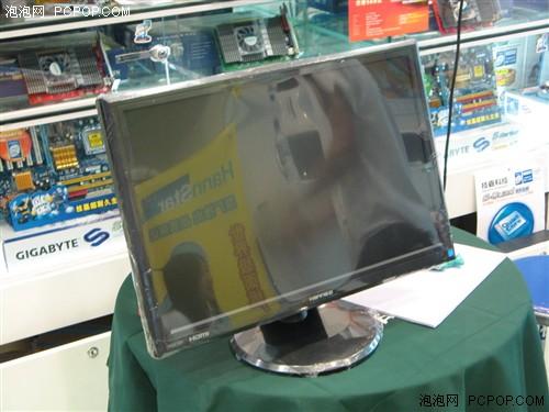 送HDMI线瀚视奇21.6寸宽促销2099元