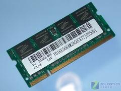 跌幅惊人金邦2GB/800笔记本条299元